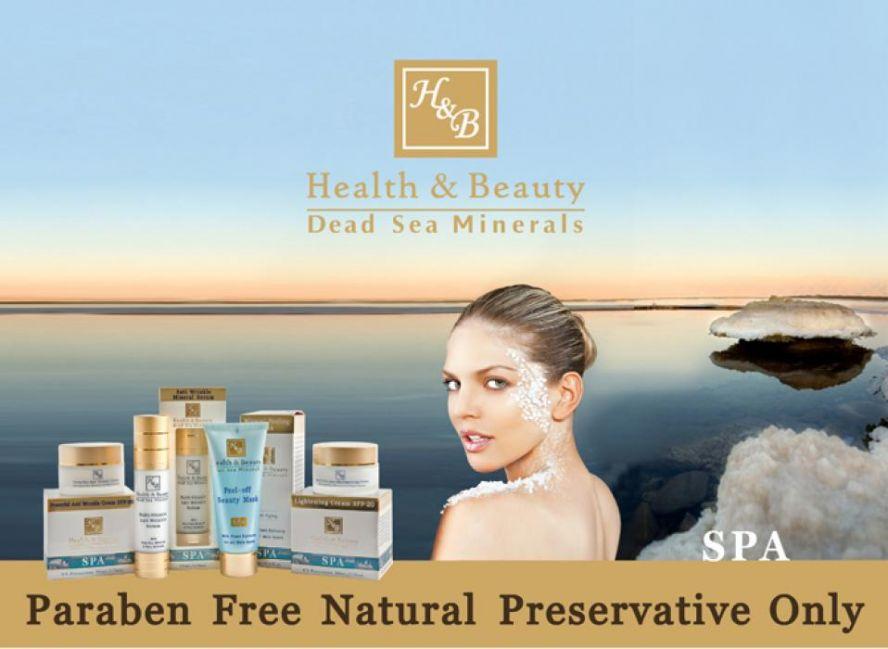 Health&beauty минеральная косметика мёртвого моря.