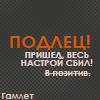 Нарис Йотунхеймский