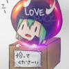 inafu