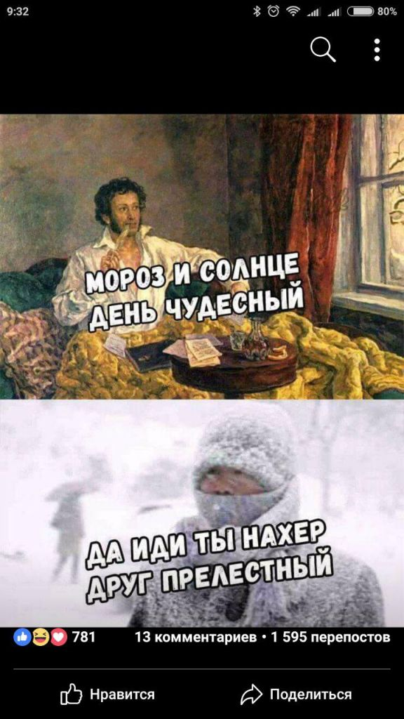 http://static.diary.ru/userdir/1/0/8/5/1085082/85570774.jpg