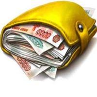 денежный кошелек