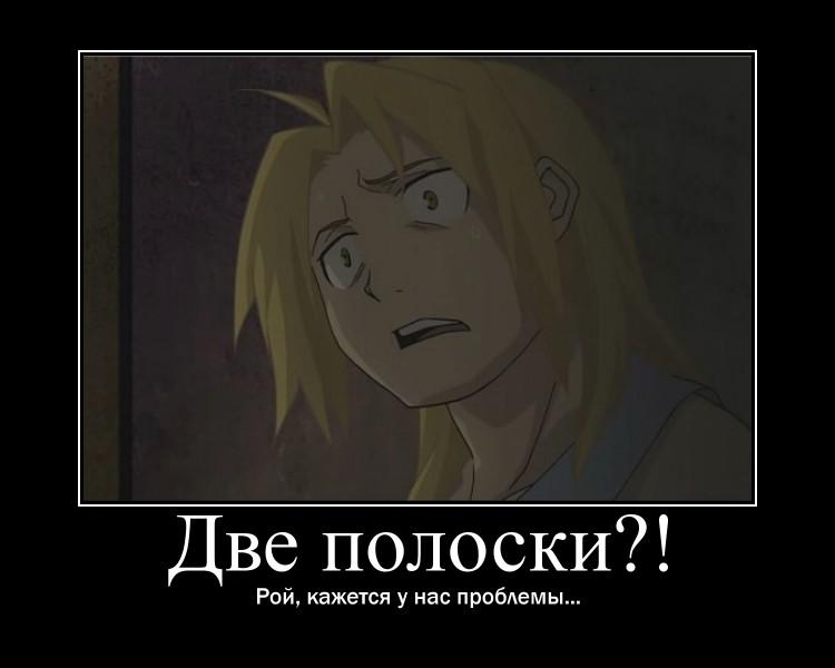 http://static.diary.ru/userdir/1/0/9/1/1091238/45061228.jpg