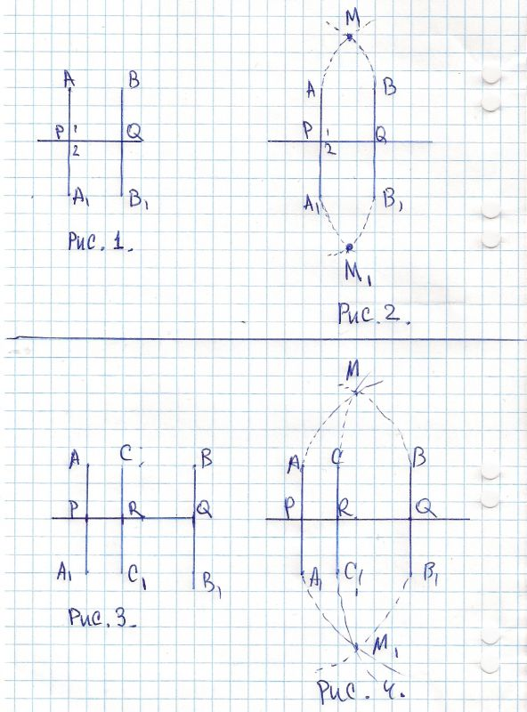 на рисунке с перпендикулярна р