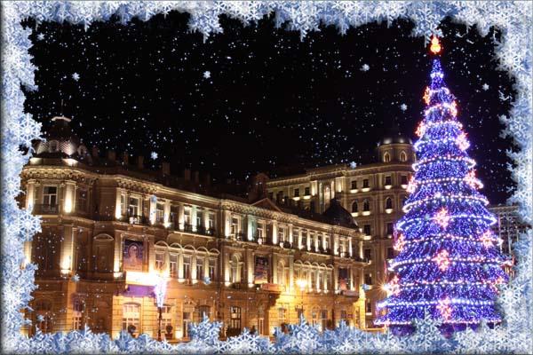 Как по азербайджански будет с новым годом