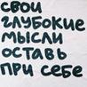 ЗАЙЧИШКА