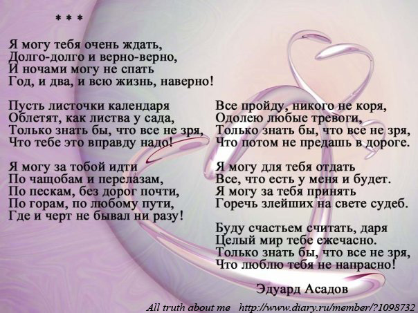 http://static.diary.ru/userdir/1/0/9/8/1098732/38656570.jpg