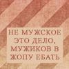 ХАЙПМАШИНА