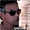 Juliya_Luthor