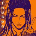 Tousen_Kaname