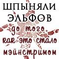 Рыжий комок