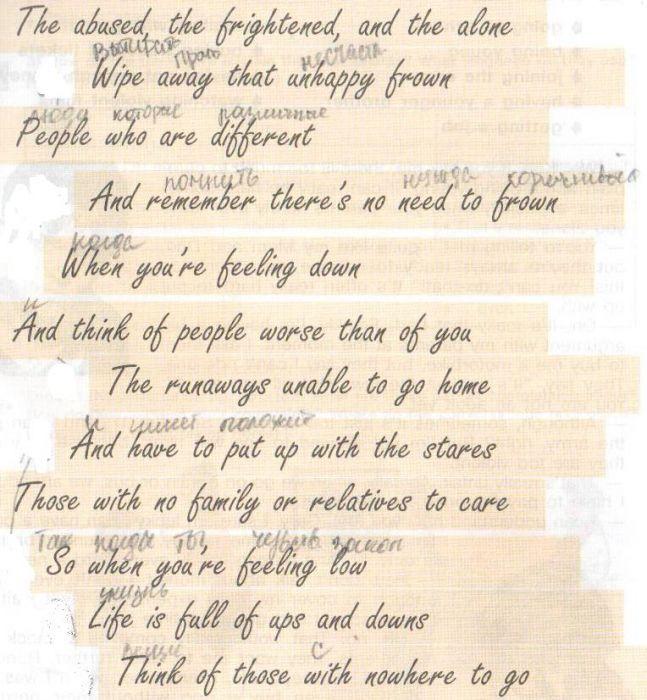 Стихи на английском языке (с переводом). Стихи для детей и