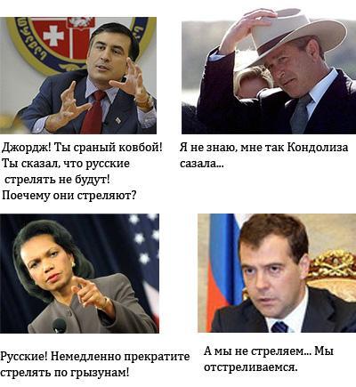 http://static.diary.ru/userdir/1/1/1/0/111046/32175753.jpg