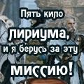 Stregoika