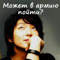 Kuro_Lisa