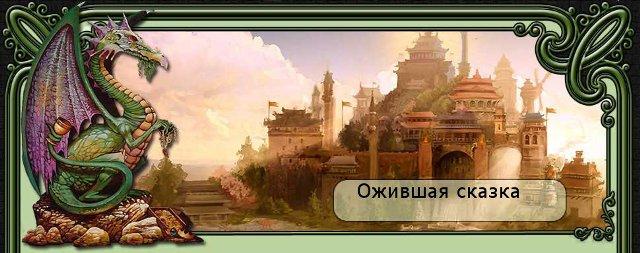 http://static.diary.ru/userdir/1/1/1/5/1115722/75414727.jpg