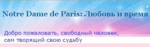 http://static.diary.ru/userdir/1/1/1/5/1115722/76984419.jpg