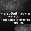 $LeO$