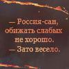 [TrusT]