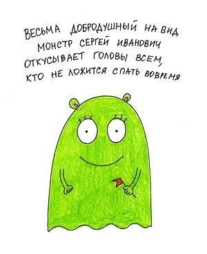 http://static.diary.ru/userdir/1/1/2/0/112037/47177672.jpg
