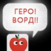 gero_likia