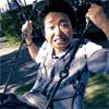 Yume Tsukai