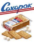 ~SaXarok~