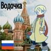 Mahonsky
