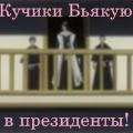 _plohoyaodvokat_