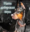 Рада_С