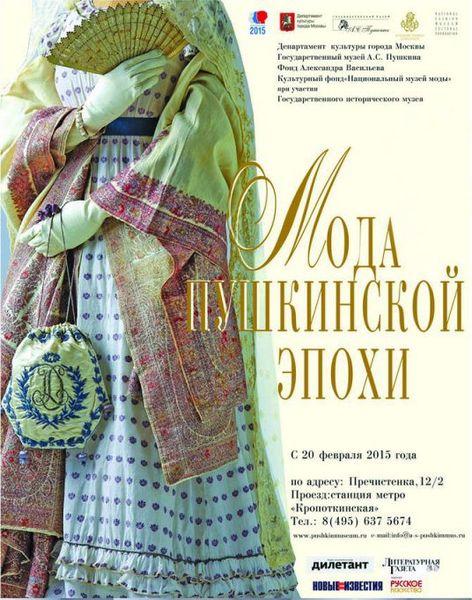 конечно, есть название выставки по стендалю Александром (Чебоксары), также