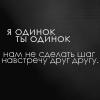 Людок777