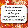 ~Сольвейг
