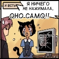 -Rozi-