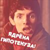 S. Kaspij