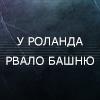 **Анна Каренина**