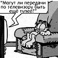 vmesto_imeni