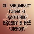 _Джелита_