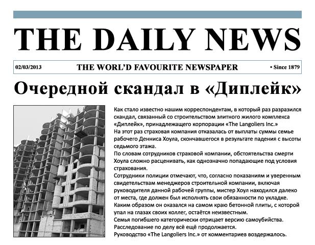 http://static.diary.ru/userdir/1/1/6/8/1168989/84538402.png