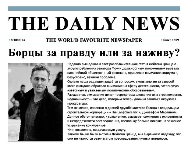http://static.diary.ru/userdir/1/1/6/8/1168989/84538406.png