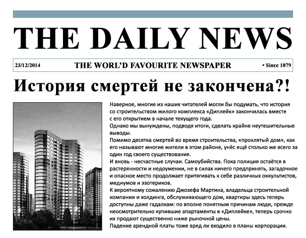 http://static.diary.ru/userdir/1/1/6/8/1168989/84548551.png