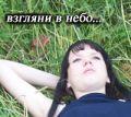 ЛисьяМорда~
