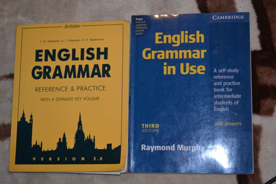 English grammar test file дроздова ответы онлайн