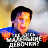Апрельская Верба [DELETED user]