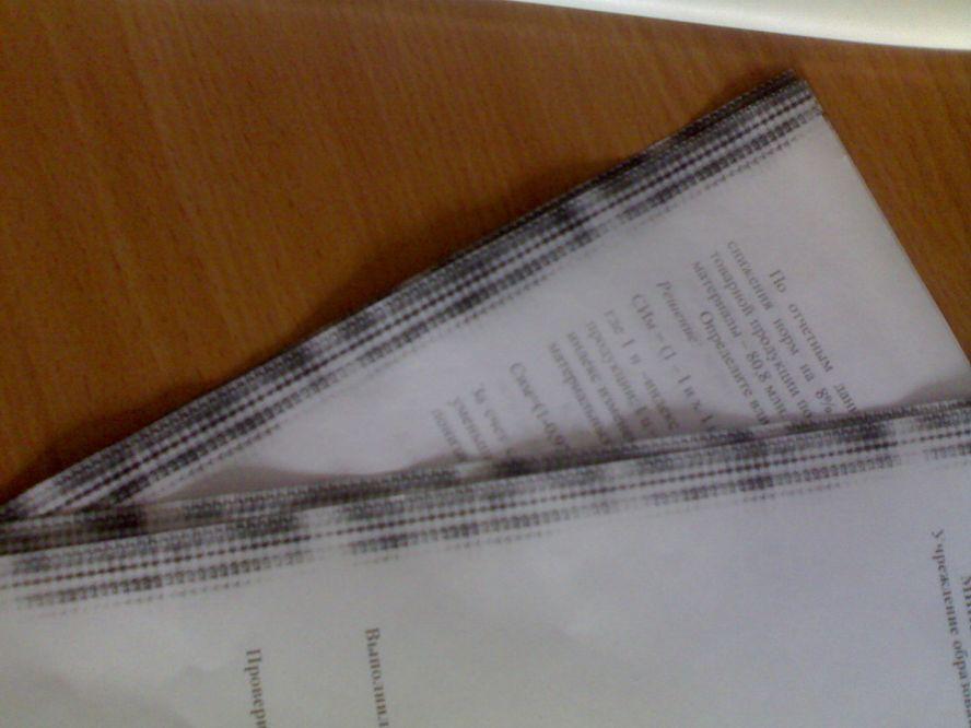 Почему принтер hp печатает полосами