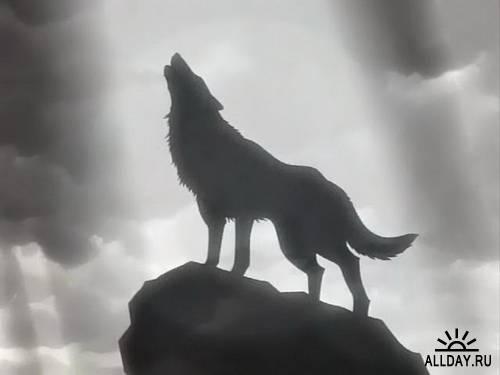 Одинокий волк одинокий вампир