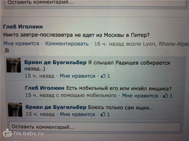 :facepalm: