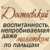 Hasstein_Malefoye