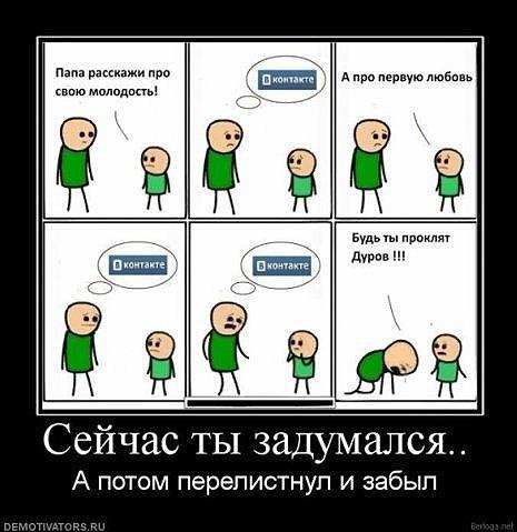 http://static.diary.ru/userdir/1/1/9/5/1195092/51622062.jpg