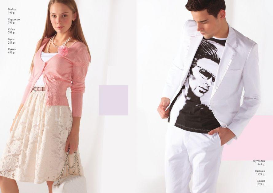 Одежда Женская Оджи