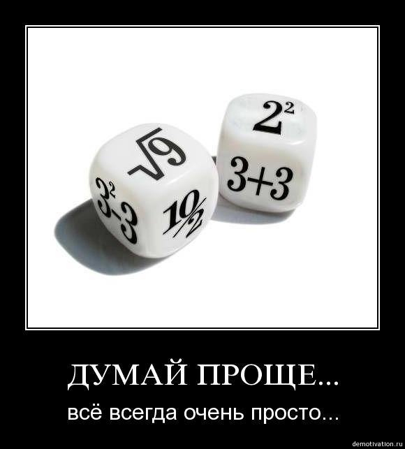 http://static.diary.ru/userdir/1/1/9/7/1197321/45685820.jpg